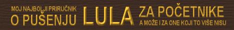 Lula za početnike